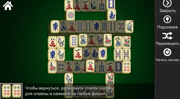 Mahjong Solitaire Epic2