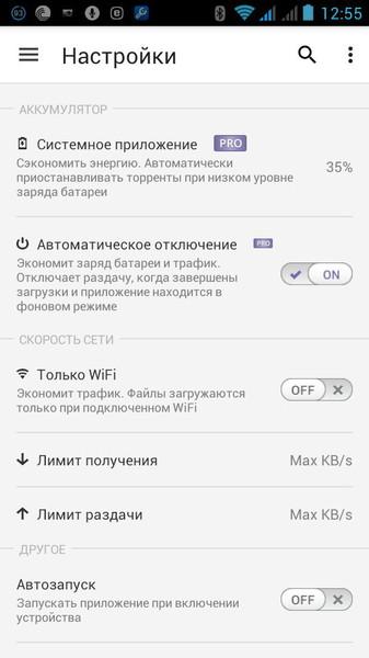 BitTorrent Pro2