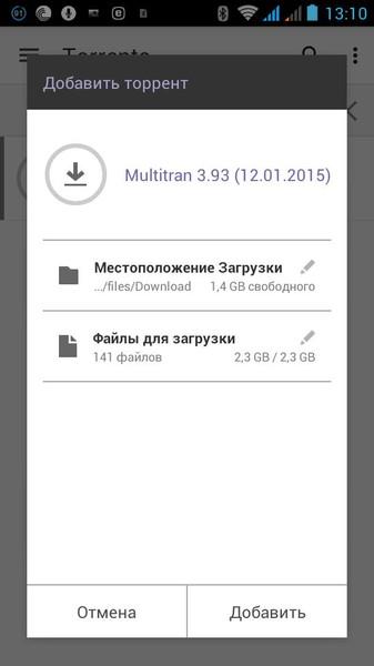 BitTorrent Pro3