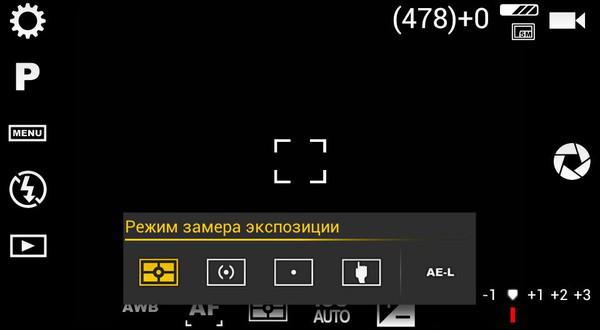 Camera FV3