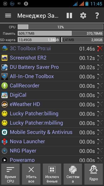 3C Toolbox1
