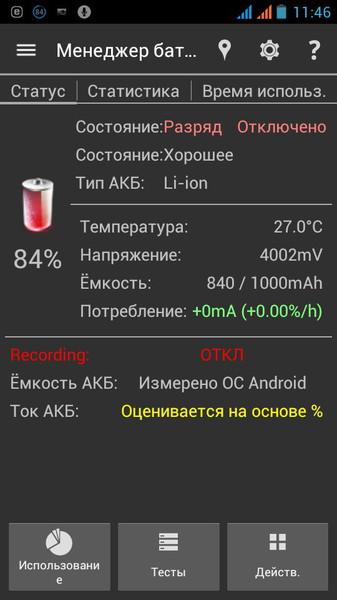 3C Toolbox2