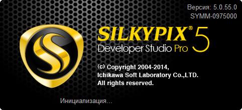 SILKYPIX