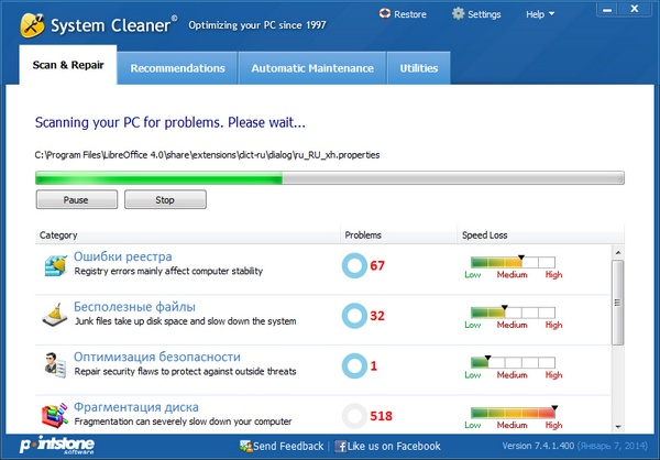 System Cleaner 7.4.1.400