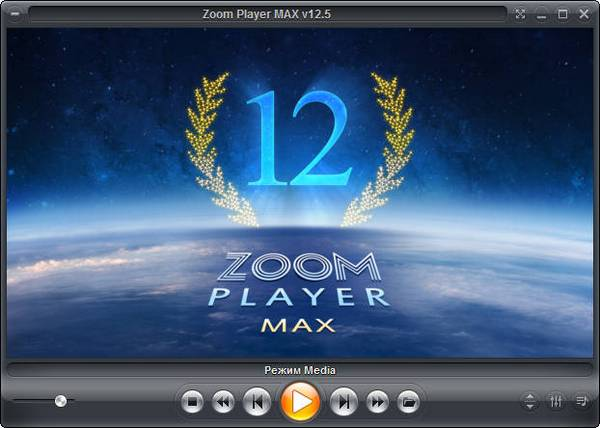Zoom Player MAX 12.5 Build 1250
