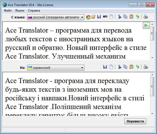 переводчик текста с фотографии на андроид