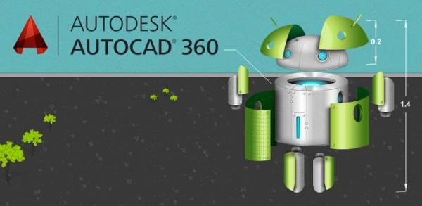 AutoCAD 360 Pro Plus