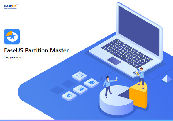 EaseUS Partition Master 15.5