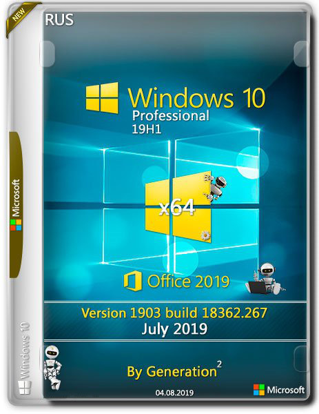 Windows 10 Pro x64 19H1 18362.267