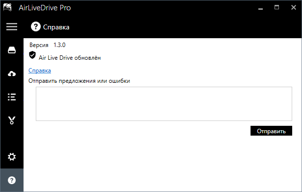 AirLiveDrive Pro 1.3.0