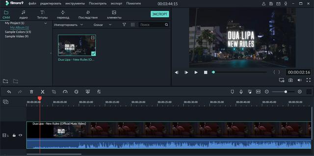 Wondershare Filmora 9 1 3 22 + Effect Pack - Мультимедиа