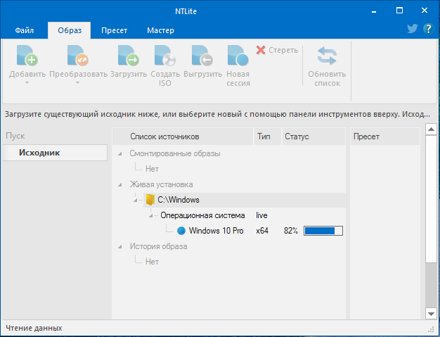 NTLite Enterprise 1.5.0.5855