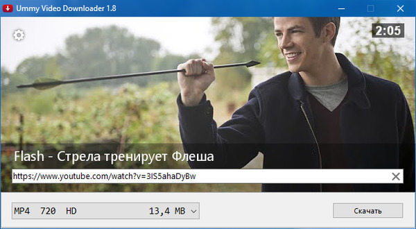 Ummy Video Downloader 1.8.3.3