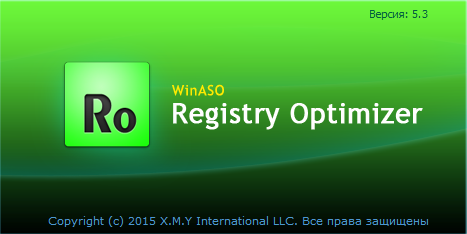 WinASO Registry Optimizer 5.3.0.0