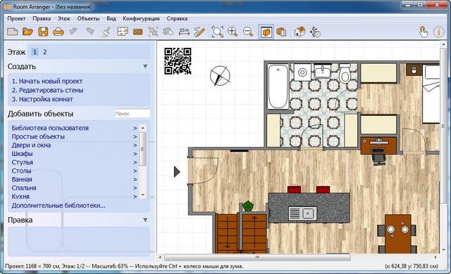 Программы для разработки дизайна сайта