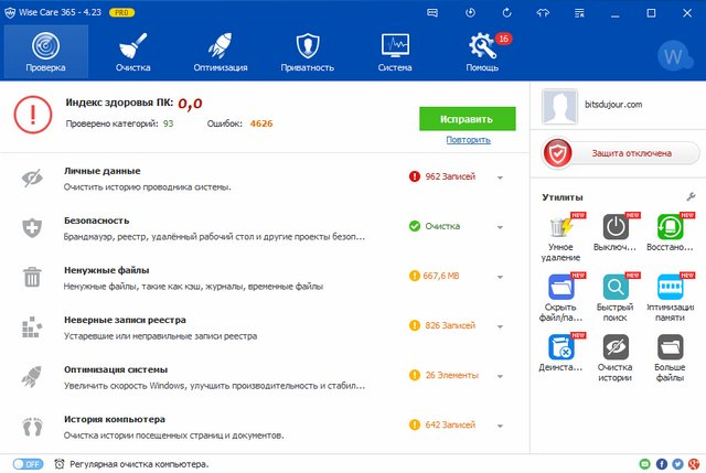 Wise Care 365 Pro 4.23.408 Final + Portable