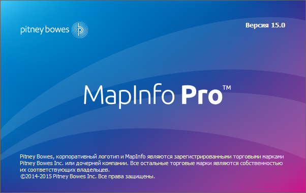 MapInfo Professional 15.0 Build 18