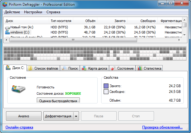 Piriform CCleaner Professional Plus 5.16.5551