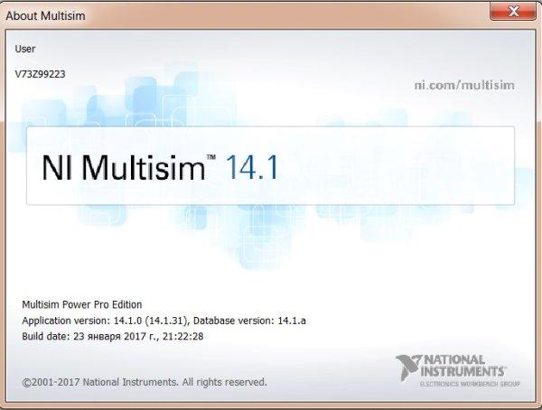Multisim 14 Portable скачать