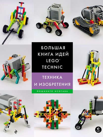 DIGITAL 4.2.5 LEGO GRATUIT DESIGNER TÉLÉCHARGER