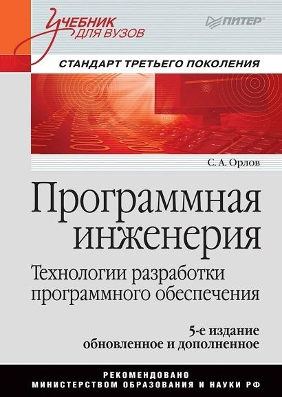 online Экономика Ярославской области (160,00