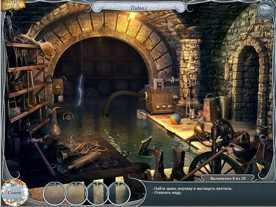 скриншот игры Легенды 3. В погоне за призраком. Расширенное издание
