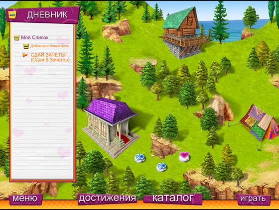 скриншот игры Youda Jewel Shop