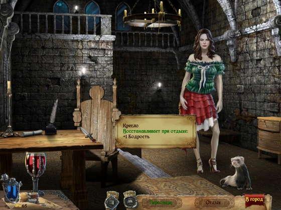 скриншот игры Сумрачный город. В поисках человечности