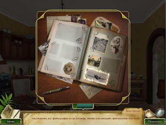 скриншот игры В поисках затерянного храма