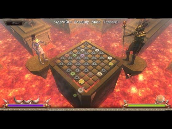 скриншот игры Колдовские тайны. Путь чародейки