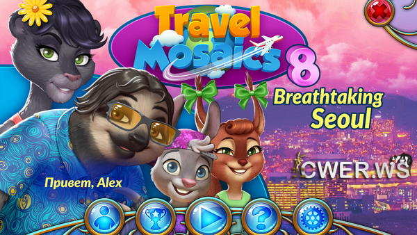 скриншот игры Travel Mosaics 8: Breathtaking Seoul