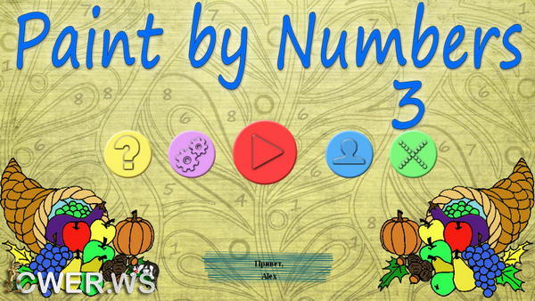 скриншот игры Paint by Numbers 3