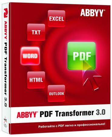 Abbyy Pdf Reader - фото 6