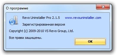 Revo Uninstaller Pro 2.1.5.