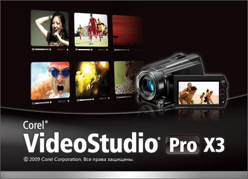 Corel Videostudio Pro X6 Serial Number