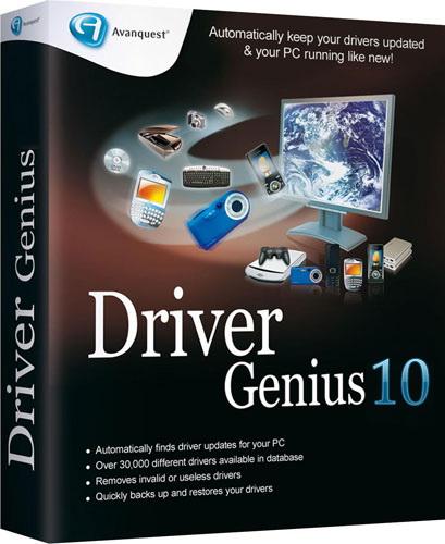 скачать driver genius professional 10.0.0.712