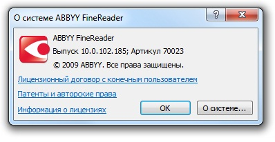 Download Abbyy Finereader 8 Portable