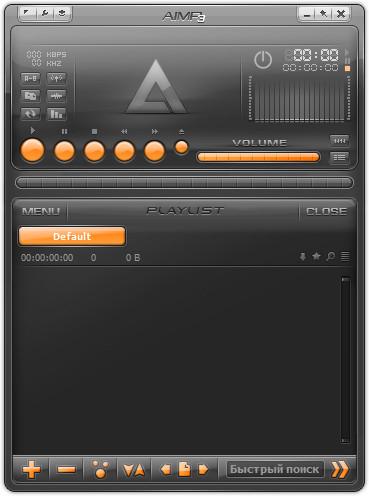AIMP v3.10 Build 1074