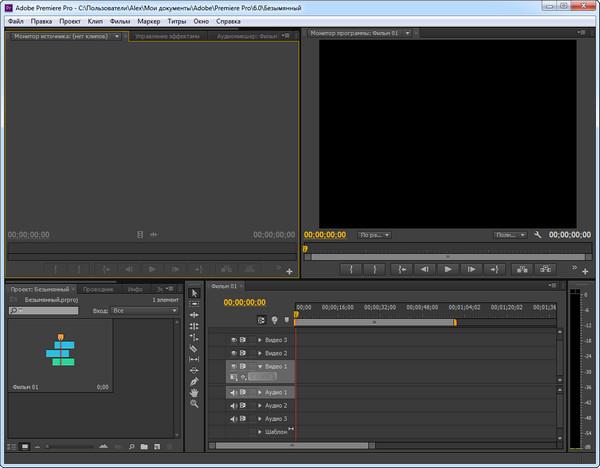 Adobe Premiere Pro Cs7 скачать