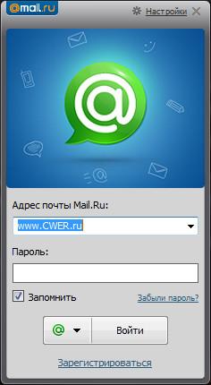 Mail ru агент 6 0 build 5831