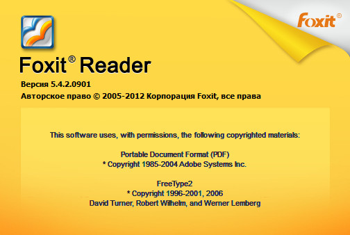 rotate pdf in foxit reader and save new pdf