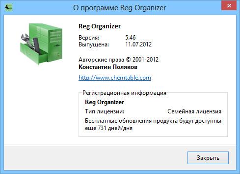 Скачать бесплатно c файлообменников программу Full Uninstall 2.10
