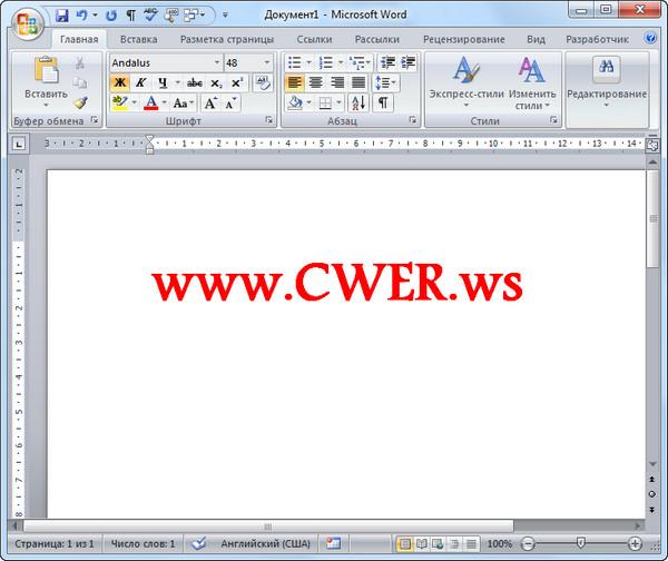 Portable Microsoft Office 2003/2007/2010 - Портативный софт