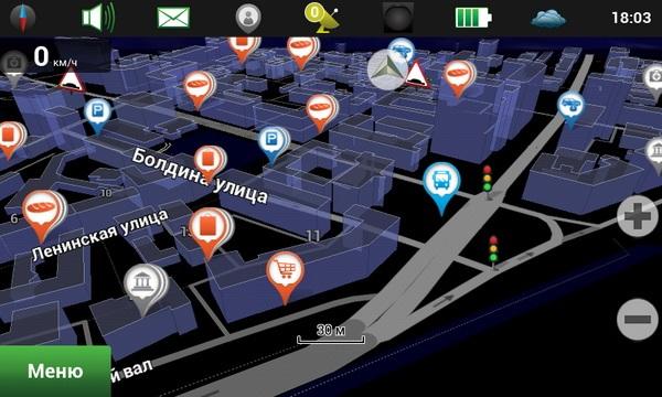 navitel карты иркутская область скачать бесплатно формат nm7