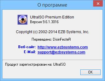 UltraISO Premium Edition 9.6