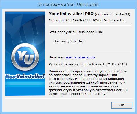Download Your Uninstaller Pro rar