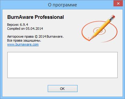 BurnAware 6.9.4 Professional