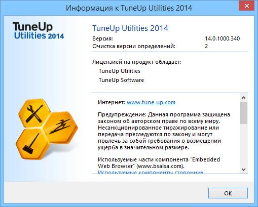 tuneup utilities 2014 64 bit