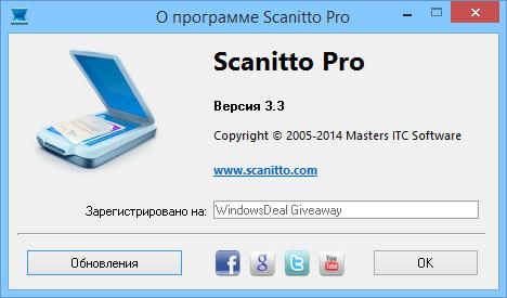Scanitto pro скачать бесплатно c ключом - фото 5