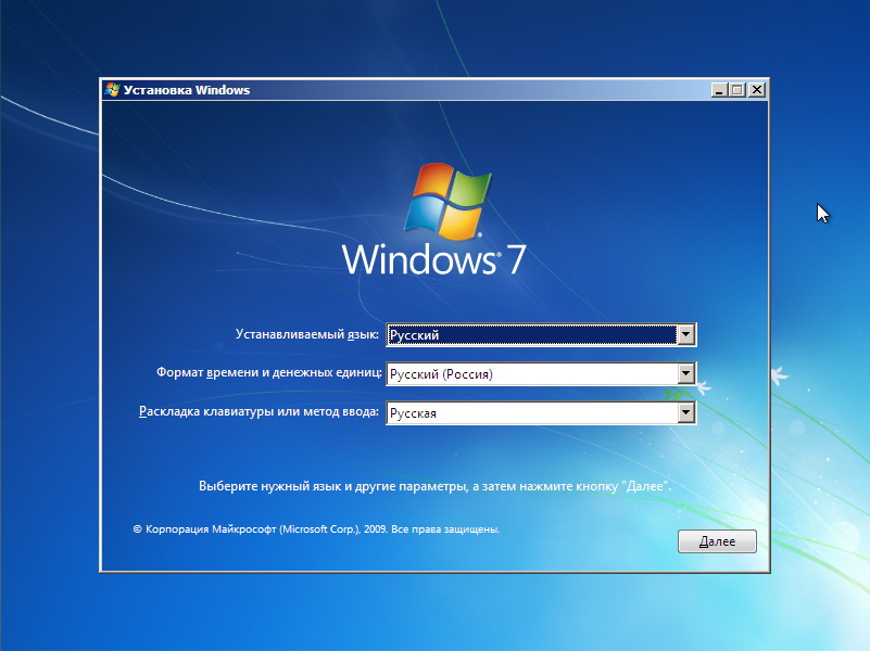 Microsoft Windows 7 Home Premium Скачать